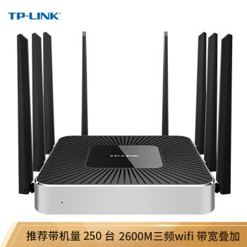 TP-LIK 2600 M 5 G 3周波数無線企業級ルータwifi壁に強い/VPN/ギガポート/AC管理TL-WVR 2603 L