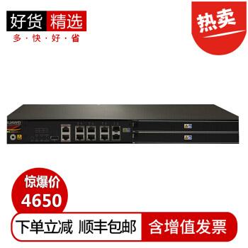 HUAWEI(HUAWEI)USG 6106-A次世代企業級多機能ラック式ファイアウォール固定ポート4 GE+2 compbo