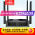 TP-LINK TP-LIKWAR 1408 L多WAN口5 Gデュアルバーン企业wifi壁に强い9口ギガ企业级無線ルータ8口