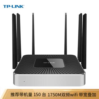 TP-LIK 1750 M 5 Gデュアルバード無線企業級ルータwifi壁に強い/VPN/ガガポート/AC管理TL-WVR 1750 L