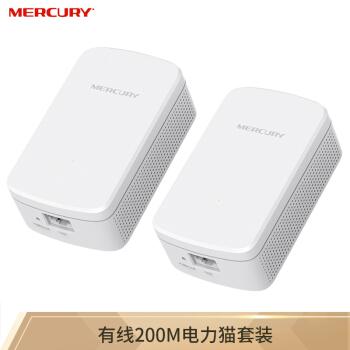 MERCURY MPA 1 A 200 M Wi-Fi中継器セット壁に強い宝電線アダプターはIPTV対応無線ルータ使用