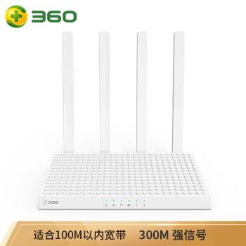 360家庭ファイアウォールルータ5 Cルータインテリジェント無線ルータ4アンテナの安全安定WiFi信号はみんなを置いて無線壁に強いです。