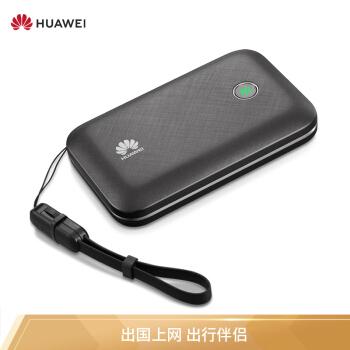 HUAWEI(HUAWEI)はWiFi Proに随行して4 Gの全ネット通版の空を通して国内国外を通じて旅行してインターネットを利用する無線のルータ/充電する宝E 5771 h 4 Gルータを使います。
