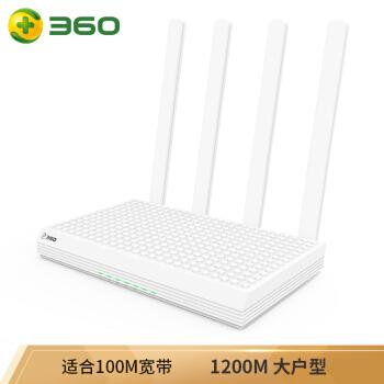 360家庭ファイアウォールルーティング5ルータ1200 M 5 Gデュアル無線家庭用光ファイバブロードバンドWIFI信号増幅壁に強い