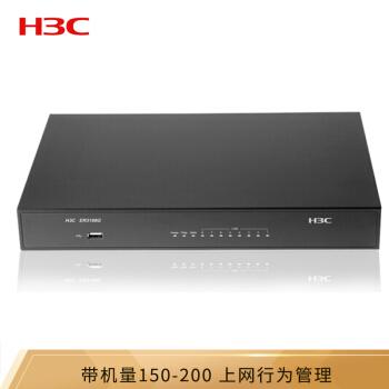 華三(H 3 C)ER 3108 G 8口フルギガ企業級ルータベルト量150-200