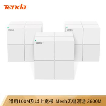 Tenda(Tenda)mw 6(3母装)ダブルギガ分布型ルータ子母ルート家庭知能壁に強い大型タイプMeshシームレス自己組織網