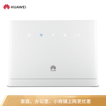 HUAWEI(HUAWEI)B 315聯通/電気通信の双4 G版の無線ブロードバンドのルータは流量カードを支持してインターネットを利用してネットを固めます。ブロードバンドはインターネットを利用して双アクセスの4 GルータはWiFiを身につけています。