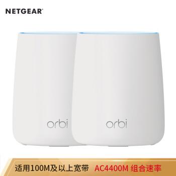 アメリカNETGEAR(NETGEAR)Orbi Mini RBK 20 AC 4400 M三周波子母路非Wi-FiRBS 20