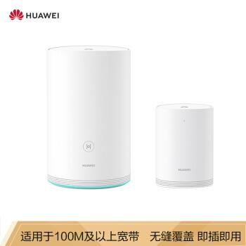 HUAWEIルータQ 2 Pro(1母1子)分散子母ルート/全ギガ/自己研凌空チップ/5 Gデュアルアームインテリジェント無線壁に強い/高速ルート/IPv 6