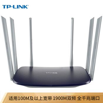 TP-LINKツインギガルータ1900 M无线家庭用5 GデュアルアルバーンWD R 7620ギガポート光ファイバWIFI壁に强い内配ギガネットライン
