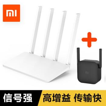 MI(MI)ルータ4 C/4 Aフルギガ5 Gデュアルアルアルバーン高速Wifi壁に強い家庭用企業高性能Wi-Fi中継器光ファイバーインテリジェントルーティングMIルータ4 C+アンプPro