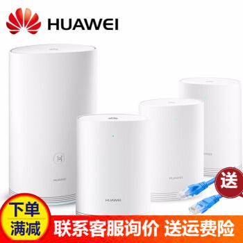 HUAWEIQ 2 PRO無線子母ルート全ギガ型別荘壁に強いWi-Fi中継器高速WiFi全カバースマートグループネットワークデュアルギガQ 2 pro母ルート*1,サブルート*3