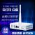 バーネットMFP 2608 NWプリントサーバ無線2 usbプリンタネットワーク共有Wifiリモートクラウドプリントローカルネットワークスキャナキヤノン2900