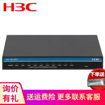 華三(H 3 C)GR 1108−P 8口ギガ高性能企業POE給電ルータVLANベルト80はAC管理200 APを内蔵することができる。