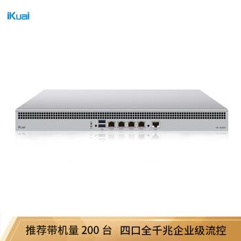 iuki(iKuai)A 320は、多WAN/行動管理/ブロードバンド重畳/WeChat認証/リモートオフィス