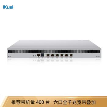 iuki(iKuai)A 520全ギガ企業クラスのフロー制御には、回線があります。多WAN/行動管理/ブロードバンド重畳/WeChat認証/リモートオフィス