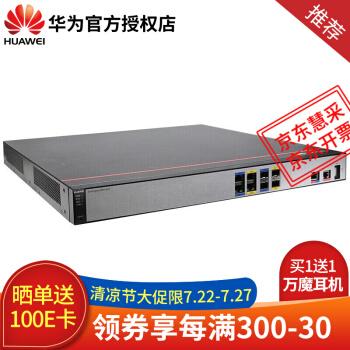 HUAWEI(HUAWEI)AR 6140-S企業級ギガルータ交換容量20 Gbpsテープマシン量600台PC