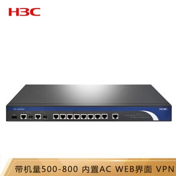 華三(H 3 C)多WAN口全ギガVPN企業級ルータ内蔵ACファイアウォールバンド量800 ER 8300 G 2-X