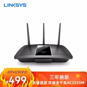 リード(LINKSYS)EA 7500 AC 1900 M+家庭用デュアルバーン5 G無線ギガ高速ルータAC 2533 wifi