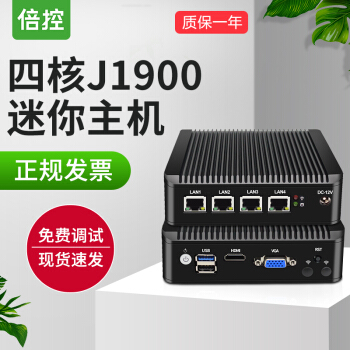 J 1900 4ネットギガソフトルートiuki/ros/lede/iuki/openwrt/PVE仮想マシン/ルータ無メモリ/ハードディスクなし