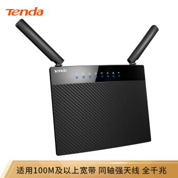 Tenda(Tenda)AC 9双ギガルータ有線無線フルギガ5 Gデュアルアルアルアルルート同軸強化アンテナWiFi壁に強い(USBインターフェースを含む拡張可能)
