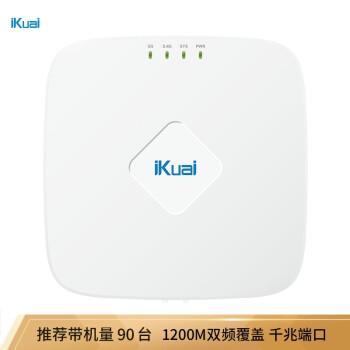 iKuki IK-H 17デュアルアルバーン1200 M企業級無線トップAPホテルオフィスビル無線WiFiアクセスポイントギガポート/AC管理/標準PoE