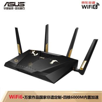 【WiFi 6】ASUS(ASUS)RT-AX 88 U非物質文化遺産国風カスタマイズ版ルータ/金泥モザイクアイデア/万紫作品