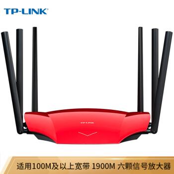 TP-LIK易展mesh分布式ルータ1900 M双ギガ5 Gデュアルアルアルバード無線壁に強いWDM R 7690ギガ展Turbo版六信号大電力増幅器
