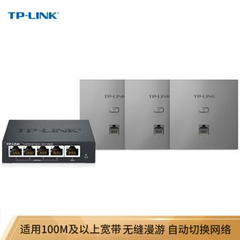 TP-LIK AC 1200ギガ無線パネルAPセット分布式WiFiルーティングペンションの大型無線カバー(5口acゲートウェイルーティング*1+パネルap*3)