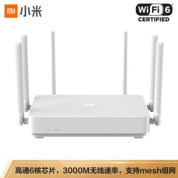 RedmiルータAX 6 300 MWi-Fi通信速度Qual comp 6コアCPU WIFI 6 5 Gデュアルバーンゲームルーティング無線家庭用壁に強いMIルータ