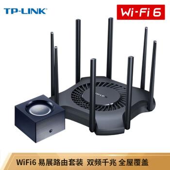 TP-LIK WiFi 6簡単展ルートMeshセットのギガデの家庭用無線子母ルートゲームルート