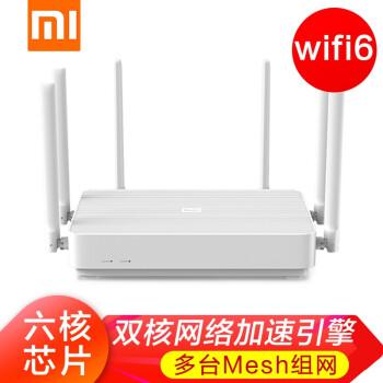 MIRedmiルータAX 6 wifi 6ギガ無線家庭用デュアルアルルータ壁に強いWifi-Fi中継器RedmiルータAX 6