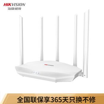 ハイビジョン無線ルータ1200 Mデュアルアルアルバーンギガ無線ルータ無線信号カバーデュアルアルバード全屋カバー無線ルータWR-C 12(白)