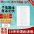 HUAWEI(HUAWEI)の新型ルータQ 2 sギガ分布式子母ルータ5 G家庭用Wifi壁に強い大型Wi-Fi中継器pro Q 2 s子ルート【親ルートと一緒に使用する必要がある】