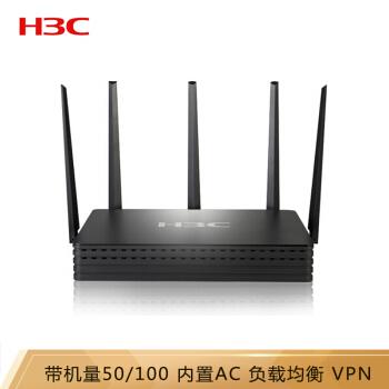 华三(H 3 C)1350 Mデュアルバーンドドドワギガメ企业级VPN无线ゲートウェイ壁に强力なテープマシン量100 ERG-2-350 W