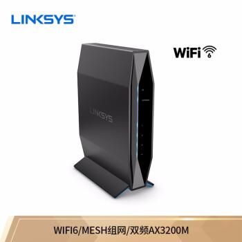 リード(LINKSYS)ルータE 8450 WIFI 6 AX 3200 M家庭用広カバー壁に強い
