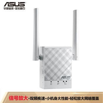 【小胴体大性能】ASUS(ASUS)RP-ASC 51 AC 750 MデュアルバーンWi-Fi-Fi中継器無線拡張器中継器