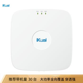 iKuai IK-H 11企業級無線吸頂APホテルオフィス街無線WiFiアクセスポイントAC管理