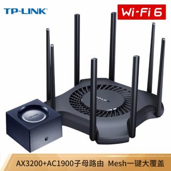 TP-LINK AX 3200+AC 1900無線ルータデュアルギガMeshルートセット(2つのセット)