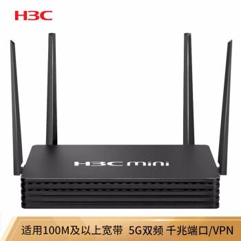 华三(H 3 C)5 Gデュアルアルアルバーンギガ企业级VPNルータ1200 M无线ビジネス用高速ルータギガポート/wifi壁に强い