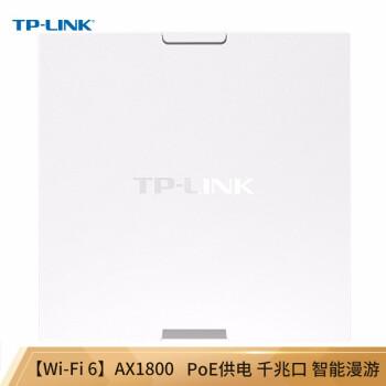 TP-LIK AX 1800デュアルバーンギガWi-Fi 6無線パネルAP企業ホテル別荘wifi無線アクセスポイントPoE給電AC管理TL-XAP 1800 GI-POE