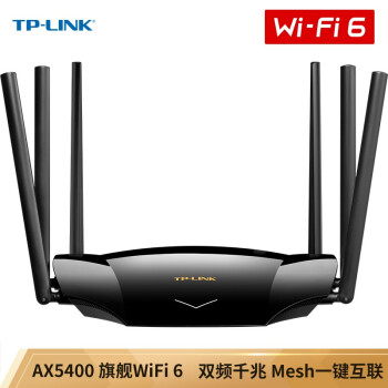 TP-LINK AX 5400フルギガガ無線ルータWiFi 6 XDR 5430易展版2メートルセット(標準+2メートルネットワークライン)
