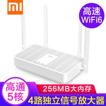 MI赤米RedmiルータAX 5ギガ5 Gデュアルバーンwifi 6 Wi-Fi中継器家庭用壁に強いAX 1800/3600マルチネットワークRedmiルータAX 5
