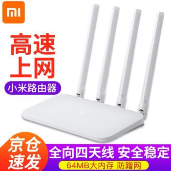 MI(MI)ルータ4 Cアップグレード版高速無線WIFIデコードの壁に強い家庭用ルータの高性能壁に強いルータMIルータ4 C