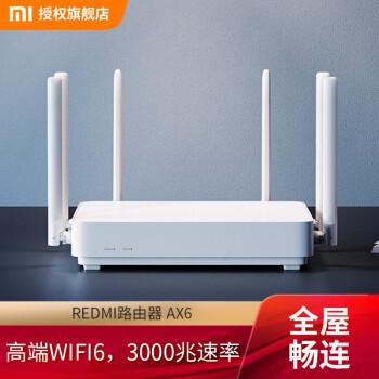 MIルータRedmiルータAX 6紅米ax 6 wifi 6ギガ無線家庭用のデュアルアルコンピュータ壁に強いwifi Wi-Fi中継器RedmiルータAX 6