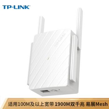TP-LINK双ギガルータ易展mesh分布ルート1900 M家庭用無線5 GデュアルバーンWD R 7632ギガ易展