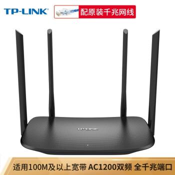 TP-LIKAC 140ギガ無線ルータWTR 5620ギガ版ギガポート2メートルセット(標準+2メートルケーブル)