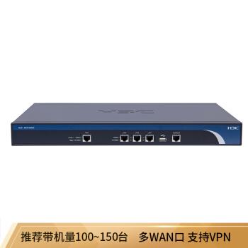 華三(H 3 C)ER 3100 G 2フルギガ企業級VPNゲートウェイルータ帯域量100-150