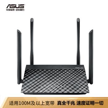 ASUS(ASUS)RT-ARC 120 GU高速ルート/5 G無線ルータ/壁に強い利器【家庭用フルギガ デュアルバード1200 M】