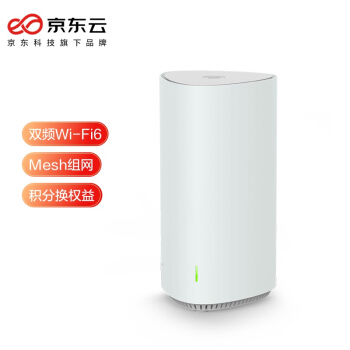 京東雲無線宝・360 Wi-Fi 6全屋ルート